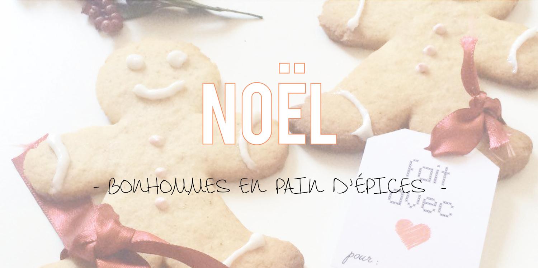 Noël| Les bonhommes en pain d'épices 🎅