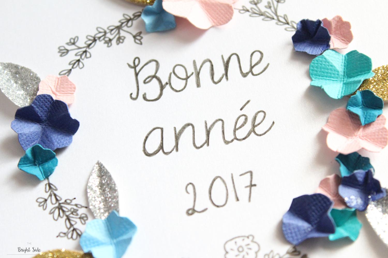 Carte voeux bonne année 2017